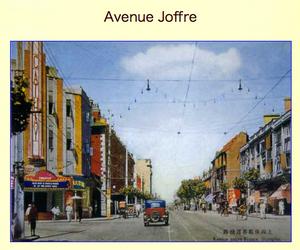 avenue joffre.jpg